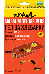 magnum_gel_igr_plus_cockroaches-small