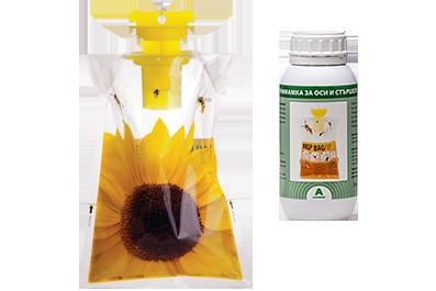 product-small-image-Kapan-za-osi